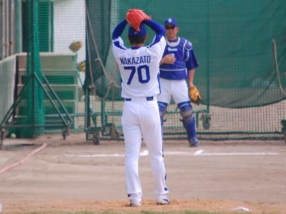 Baseball & Softball Weitere Ballsportarten Gut Mlb Schwarz Florida Miami Marlins Damen Sport T-shirt Lizenziert Erwachsene