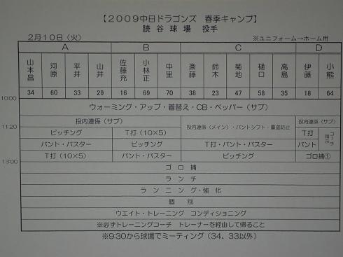 Dsc_0003_2